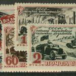 1949. 31-я годовщина Советской Армии [3] 2
