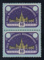 """1958. X съезд Международного астрономического союза в Москве. """"UAU"""" вместо """"UAJ"""" [2106Ka] 8"""