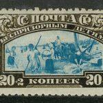 1941. 15-летие Советской Киргизии. Животновод 3