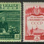 1956. Спартакиада народов СССР 2