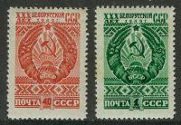 30 лет Белорусской ССР [6] 6