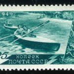 1950. 25 лет Туркменской ССР [1406-1409(1)/2] 2