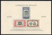 Боливия [imp-3072] 5