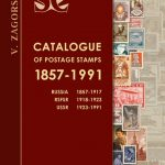 Catalogue of postage stamps. 1857-1991. Russia, RSFSR, USSR 2