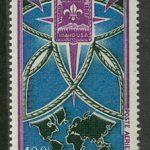 Дагомея [imp-3200] 3
