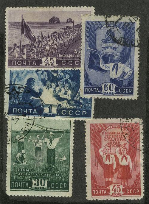 1948. Всесоюзная пионерская организация [4] 1