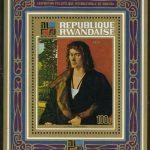 Руанда [imp-3360] 2