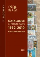 Catalogue of Postage Stamps 1992-2010 3