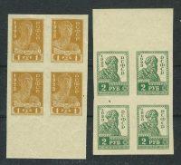 1923. Cтандартный выпуск (2 квартблока) 10