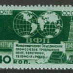 1935. Всемирная спартакиада. Бег [2] 2