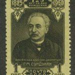 1951. Чехословацкая Республика [1572-1573] 3