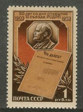 50 лет II съезду РСДРП 1