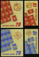 Марки в обложках по 10 и 20 штук. Символ Москвы и Санкт-Петербурга 5