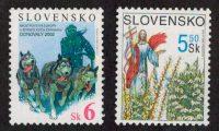 Словакия [imp-3907] 1
