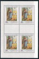 Чехословакия [imp-3935] 9
