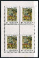 Чехословакия [imp-3937] 5