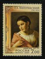 225 лет со дня рождения О.А. Кипренского 12