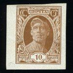 1927. Стандартный выпуск [193Pa] 2