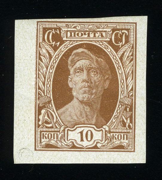 1927. Стандартный выпуск [193Pa] 1