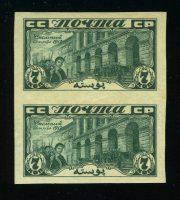10-летие Октябрьской социалистической революции. Смольный (пара марок) 13