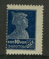 1924. Стандартный выпуск [036] 14