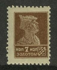 1924 – 1925. Стандартный выпуск. Перф. рам. 12 : 12 1/4 [45A/3] 23