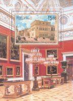 150-летие открытия Нового Эрмитажа в Санкт-Петербурге (Блок) 18