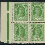 1927 - 1928. Стандартный выпуск [196] 3