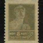 1926. Стандартный выпуск [M-III-119] 5