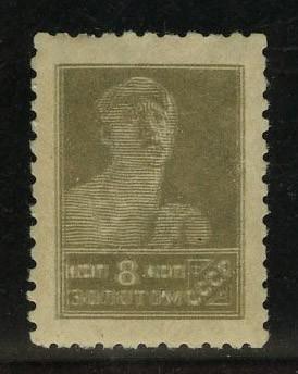 1926. Стандартный выпуск. Двойная печать. [119Ta] 17