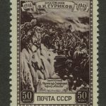 1941. 25-летие со дня смерти В.И. Сурикова. Автопортрет (пара марок) 3