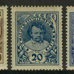 1926-1927. Почтово-благотворительный выпуск. В помощь беспризорным детям [156,159,160] 5