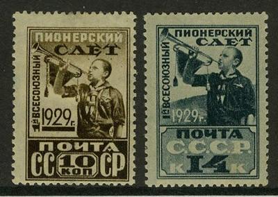1929. 1-й Всесоюзный пионерский слёт в Москве [3] 1
