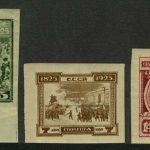 1925. 100-летие восстания декабристов [115/2] 3