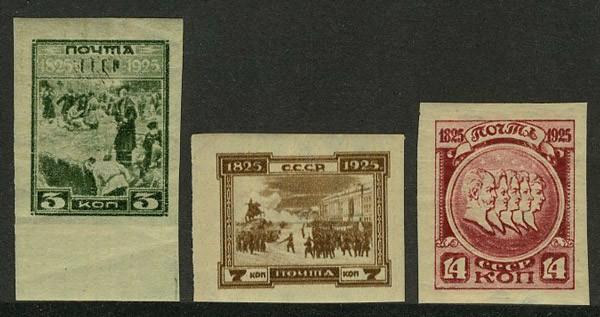 1925. 100-летие восстания декабристов [112-114] 1