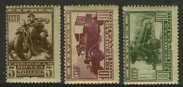 1932. Спешная почта (экспресс) 1