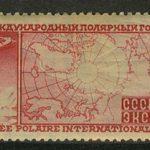 1932. 15-летие  Октябрьской  революции [302, 305] 3