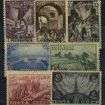 1932. 1-я Всесоюзная филателистическая выставка в Москве [2] 3