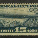 1931. Дирижаблестроение [272w] 3