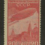 1951. Стройки коммунизма [4] 3