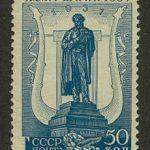 1937. 100-летие со дня смерти А.С. Пушкина [449/6] 3