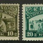 1938. Выборы в Верховные Советы союзных республик [2] 3
