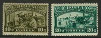 1930. Почтово-благотворительный выпуск. В помощь беспризорным детям [5] 8