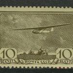 1938. Авиационный спорт. Пионеры с моделью самолета АНТ-6 [2] 2