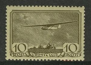 1938. Авиационный спорт. Планер Г-9 конструкции В. Грибовского 1
