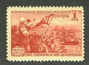 1940. Воссоединение Западной Украины с УССР и Западной Белоруссии с БССР [635] 1