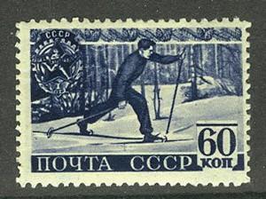 """1940. Перф.греб. 11 3/4 :12 1/4. """"Готов к труду и обороне СССР"""" [A] 1"""