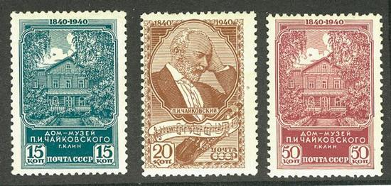 1940. 100-летие со дня рождения П.И. Чайковского [653-654, 656] 1