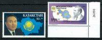 Казахстан [imp-3987] 2