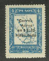 Парагвай [imp-4036] 9